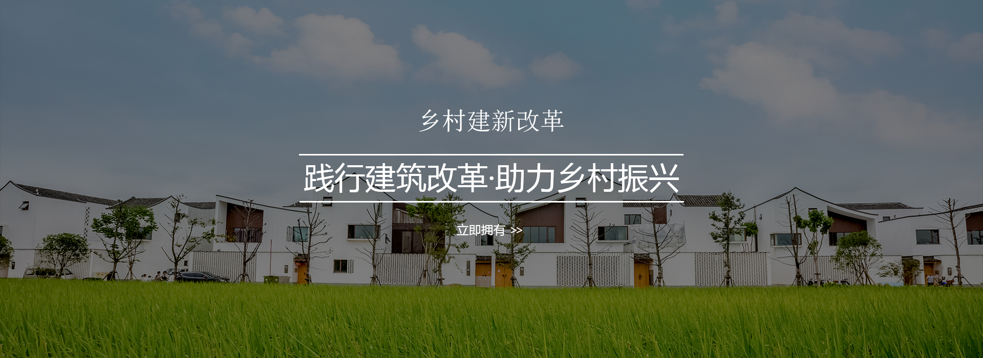 江西轻钢别墅
